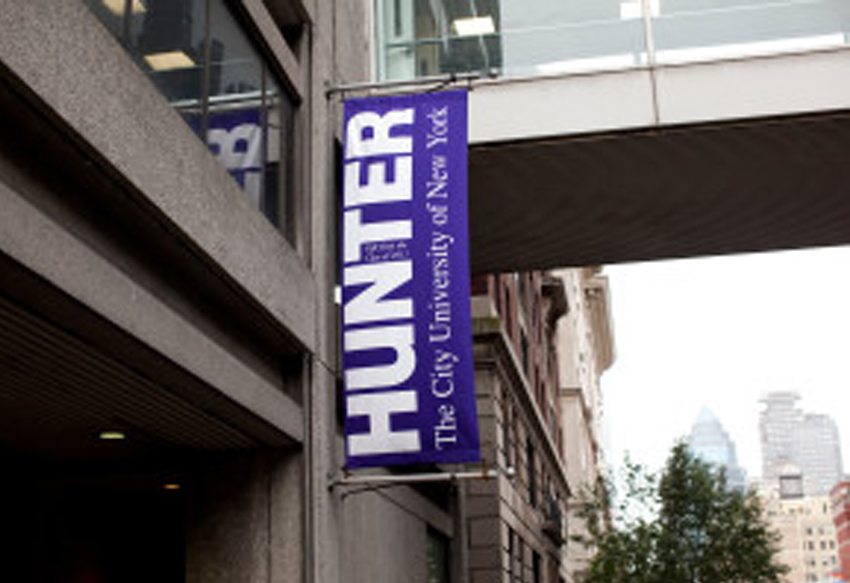 hunter_college_sheppard_hall_4